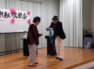 2013maruyamacenter2
