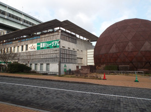 2014ecomuseum