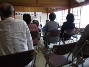 201509yutakamachi