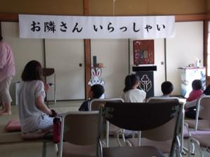 201509yutakamachi2